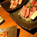 『世界各国のお塩で食べる焼肉!~【焼肉一丁 阪急東通り店】』の画像