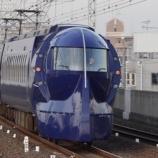 『大量保有報告書 南海電気鉄道(9044)-三菱UFJ銀行(保有株処分売り)』の画像