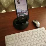 『スマホにキーボードとマウスつけてみた』の画像