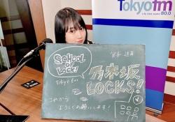 【議論】ぶっちゃけ賀喜遥香の1人ラジオの評判ってどうなんや???