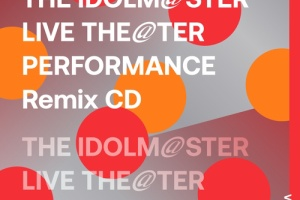 【ミリオンライブ】「THE IDOLM@STER LIVE THE@TER PERFORMANCE Remix 01&02」追加受注受付中!