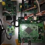『フルカバレッジFPGA FM TUNER(録音機能付)完成』の画像