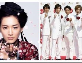 「第64回NHK紅白歌合戦」の司会は綾瀬はるか&嵐!