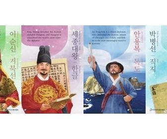 【VANK】 バンク「韓国の英雄」12人を知らせるハガキ6万枚製作して全世界に配布~BTS に世界の注目が集まる今こそ広報