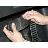 『maniacs AB pedal Contactive Metal Top の装着方法(ブレーキペダル)』の画像