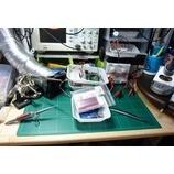 『【夏の工作】Arduino UnoにLCDをつなぐ準備に入る。【Arduino】』の画像