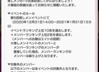 【朗報】AKB48のTV番組製作決定