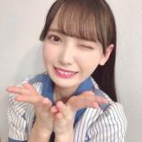 『[ノイミー] FC会員 メンバーブログ 鈴木瞳美『愛を伝える日(鈴木瞳美)』を更新…』の画像