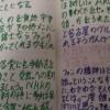 モー娘佐藤「さっしーさんとまゆゆさんがコンサート来てくれて嬉しかった!!!」→ハロカス大発狂