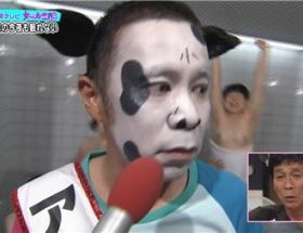 【画像】森三中・大島、27時間テレビでポロリ事故wwwww