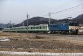 『2014/1/22運転 E233系横浜線用車配給』の画像