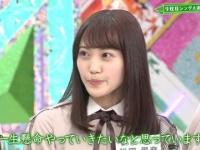 【欅坂46】松田里奈はフロント抜擢で嬉しさが隠しきれてなかったな