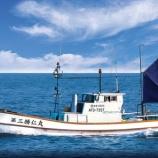 『遊漁船開業記念「手ブラで大漁!船釣り体験」開催について』の画像
