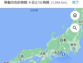 【徒歩ニキ】東京駅から福岡マリンワールド海の中道まで歩く 【5日目】