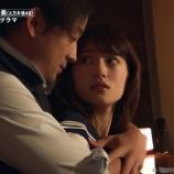 『【元乃木坂46】若月佑美、これは大丈夫なのか・・・』の画像
