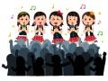 声優の種田梨沙さん、30代でピチピチの衣装を着て踊らされる
