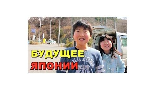 「石巻で被災した幼い日本人兄妹に将来の夢を聞いてみた」 ロシアの反応