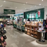 『【閉店】さらばハンズ!遠鉄百貨店の東急ハンズトラックマーケットが期間満了のため終了してた!跡地にはマルスリビングさんが登場』の画像