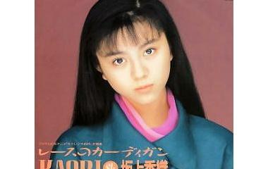 『1988年度 月間マイベスト10まとめ』の画像