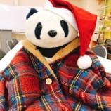 『スタッフからのクリスマスプレゼント☆』の画像