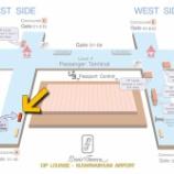 『バンコク スワンナプーム国際空港 CIP First Class Lounge Concourse A』の画像