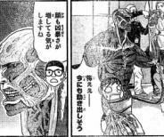 1月15日発売の週刊少年マガジンに映画情報!