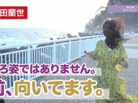 【乃木坂46】運営が寺田蘭世の貧乳をイジってしまうwwwwwww