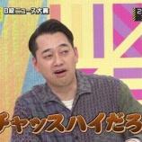 『設楽さん「チャッスハイだろ?」www 「チャッス」を覚えてたのかw【乃木坂46】』の画像
