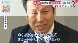 【話題】室井佑月「旦那が選挙に出るらしいけど、あたしは土下座をしたりしない。一緒に良くなっていこうだろ」