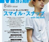 【欅坂46】来月号メンズノンノ けやきざか46「僕たちは付き合っているのかな?」