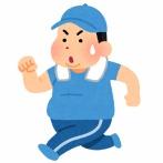 【注意】ダイエットしようとしているデブに告ぐ、ランニングはしてはいけない