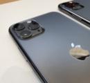 iPhone 11 Proがもはや蓮コラでしかないと話題
