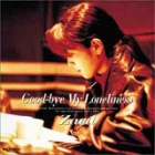 『Zard 「Good-bye My Loneliness」』の画像