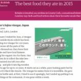 『イギリスの主要紙The Guardianに飯尾醸造のお酢がBest Foodとして掲載されました』の画像