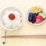 『江戸時代の食事は美味しかったのだろうか』の画像