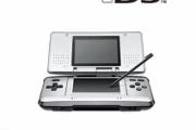 【ゲーム】初代ニンテンドーDSの開発コードwwwwwwwwwwww