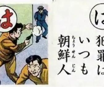 【悲報】池からゴルフボール223個盗む 韓国籍の男逮捕