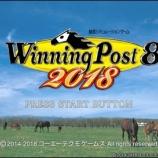 『『ウイニングポスト8 2018』(VITA)購入』の画像