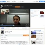 『ネット報道番組「オプエド」香港リポーターレギュラー出演します!』の画像