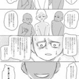 『【欅坂46】ファンが描いたマンガ『推しが選ばれなかった日』が見事に心情を捉らえている件・・・』の画像