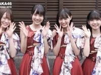 【乃木坂46】れなち軍団キタ━━━━(゚∀゚)━━━━!!!!!