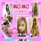 『MOMO(風俗/吉原ソープ)「こまち(22)」張りのあるピチピチボディに締め付けが素晴らしいアソコをもつ素人娘のサービスは如何に?!』の画像
