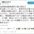 #韓国 『韓国政府、WTO提訴を中断。GSOMIAに関しては話し合い前提として延長』