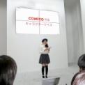 Anime Japan 2015 その90(COMiCO・司会者)