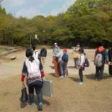 『【福岡】新入生歓迎行事』の画像