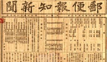 明治時代の新聞が予想した100年後の未来wwwww