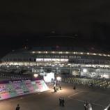 『【乃木坂46】サプライズ発表は!!!『8thバスラ@ナゴヤドーム1日目』ついに終了!!!セットリスト&レポートまとめ!!!【セトリ】』の画像