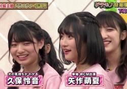 【AKB48】矢作萌夏がセンターに抜擢された理由。。。