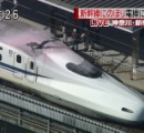 新幹線に男性よじ登り、ボンっと感電 最大60分の遅れ