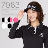 『安くて可愛いレディースゴルフウェアはネット通販で買うべし!! 【ゴルフまとめ・ゴルフウェア レディース 】』の画像